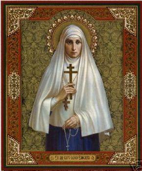 Portugáliai Szent Izabella