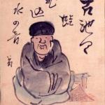 Az Edo korszak és a haiku